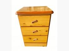 [7成新及以下] B31807*木紋收納櫃*收納櫃有明顯破損