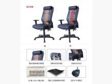 [全新] 全網透氣線條椅背獨立筒坐墊電腦椅電腦桌/椅全新