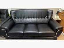 [8成新] 【二手沙發】真皮三人座沙發雙人沙發有輕微破損