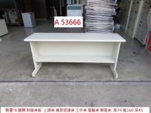 [9成新] A53666 160 上課桌書桌/椅無破損有使用痕跡