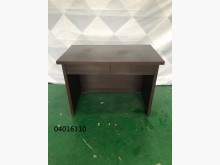 [9成新] 04016110 胡桃色二抽書桌書桌/椅無破損有使用痕跡
