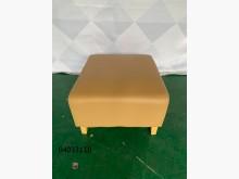 [9成新] 04033110 橘黃色皮腳椅沙發矮凳無破損有使用痕跡