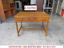 [9成新] A53793 台灣早期 檜木書桌書桌/椅無破損有使用痕跡