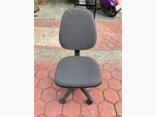 [9成新] 鐵灰色布面 辦公椅-電腦椅電腦桌/椅無破損有使用痕跡