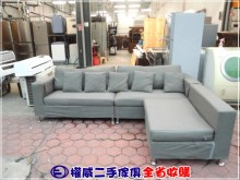 [9成新] 權威二手傢俱/灰色L形布沙發L型沙發無破損有使用痕跡