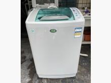 [8成新] 三合二手物流(三洋變頻15公斤)洗衣機有輕微破損