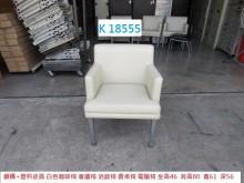 [7成新及以下] K18555 瑕疵 咖啡椅單人沙發有明顯破損
