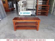 [9成新] K18560 穿鞋椅 電視櫃鞋櫃無破損有使用痕跡
