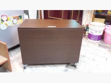 [全新] 手作實木貼皮~可滑動多用途收納箱收納櫃全新