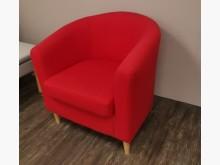 [9成新] 九成新IKEA經典絕版單人沙發椅單人沙發無破損有使用痕跡