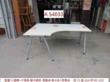[9成新] A54033 160 L型書桌電腦桌/椅無破損有使用痕跡