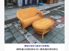 [8成新] 藤製沙發茶几組 藤桌 藤椅籐製沙發有輕微破損