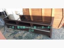 [9成新] 尋寶屋二手買賣~6尺電視櫃電視櫃無破損有使用痕跡