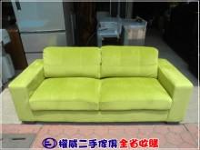 [9成新] 權威二手傢俱/綠色三人座絨布沙發雙人沙發無破損有使用痕跡