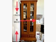 [9成新] 搬家售-印尼柚木全實木雕花收納櫃收納櫃無破損有使用痕跡