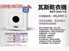 [全新] ☆來電特價☆0983375500其它電器全新