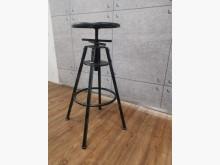 [7成新及以下] 二戰工業風鑄鐵高腳椅 吧檯椅其它桌椅有明顯破損