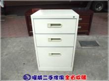 [9成新] 權威二手傢俱/辦公三抽文件櫃辦公櫥櫃無破損有使用痕跡
