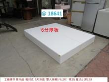[95成新] @18641 雙人床底 白色床箱雙人床架近乎全新