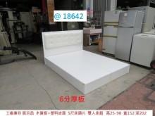 [95成新] @18642 雙人床組 白色床箱雙人床架近乎全新