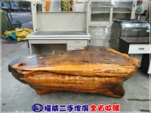 [8成新] 權威二手傢俱/紅豆杉奇木桌桌子有輕微破損