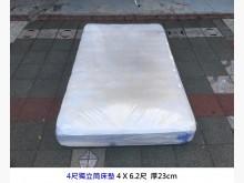 [8成新] 獨立筒床墊 4尺床墊單人床墊有輕微破損