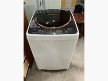 [9成新] 東芝16公斤全自動洗衣機洗衣機無破損有使用痕跡