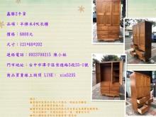 [95成新] 鑫勝2手貨-樟木4呎衣櫃衣櫃/衣櫥近乎全新