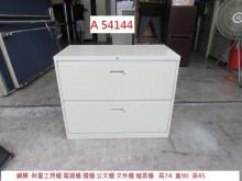 [9成新] A54144 耐重工具櫃 理想櫃辦公櫥櫃無破損有使用痕跡