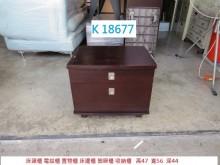 [8成新] K18677 床頭櫃 電話櫃床頭櫃有輕微破損