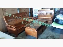 [9成新] 尋寶屋~2+3+大茶几柚木椅木製沙發無破損有使用痕跡