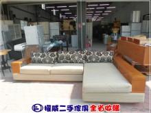 [9成新] 權威傢俱/皇齊柚木布面L型沙發L型沙發無破損有使用痕跡