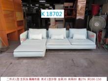 [8成新] K18702 L型沙發 三人沙發L型沙發有輕微破損