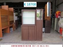 [8成新] K18708 鞋櫃 玄關櫃書櫃/書架有輕微破損