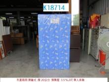 [9成新] K18714 單人床墊 單人床單人床墊無破損有使用痕跡