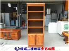 [9成新] 權威二手傢俱/開放式實木書櫃書櫃/書架無破損有使用痕跡