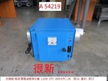 [95成新] A54219 瀚鴻靜電油煙淨化機除油煙機近乎全新
