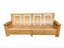 [95成新] A50612*實木四人坐沙發木製沙發近乎全新
