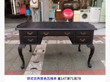 [8成新] 歐式古典桌 5抽 櫃台桌 書桌書桌/椅有輕微破損