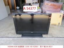 [9成新] A54377 禾聯42吋液晶電視電視無破損有使用痕跡