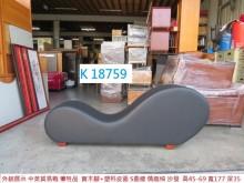 [95成新] K18759 沙發椅 皮沙發其它沙發近乎全新