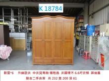 [95成新] K18784 6.6尺 衣櫃衣櫃/衣櫥近乎全新
