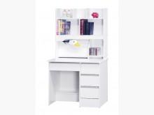[全新] 白色3尺狀元書桌全組 桃園區免運書桌/椅全新