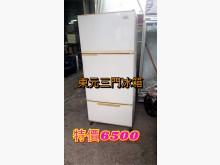 [95成新] 閣樓-東元冰箱冰箱近乎全新