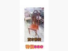 [95成新] 閣樓-餐椅餐椅近乎全新
