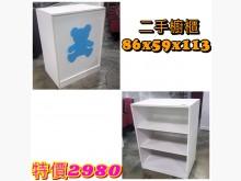 [95成新] 閣樓-櫥櫃收納櫃近乎全新