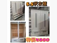 [95成新] 閣樓-5.5呎衣櫃衣櫃/衣櫥近乎全新