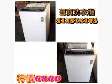 [95成新] 閣樓-洗衣機洗衣機近乎全新