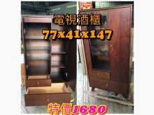 [95成新] 閣樓-電視酒櫃其它櫥櫃近乎全新