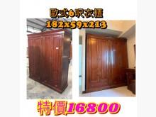 [95成新] 閣樓-衣櫃衣櫃/衣櫥近乎全新